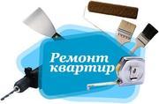 Профессиональный ремонт квартир и домов +37533 362-05-83