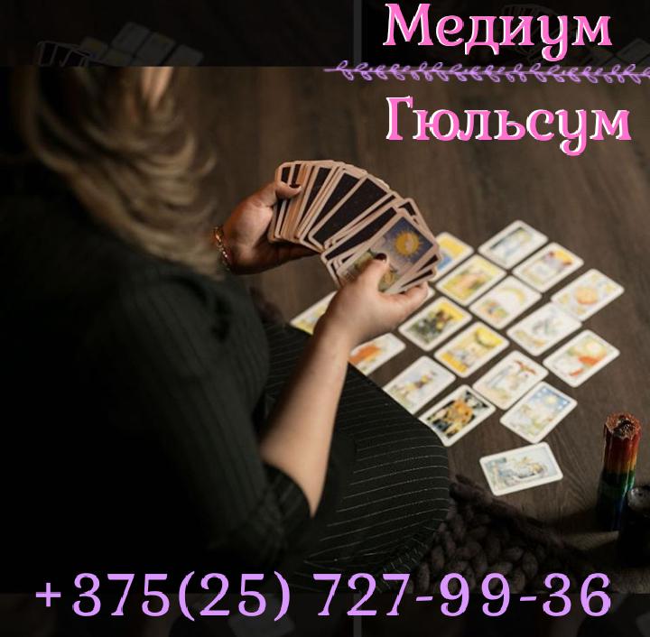 Гарантированно магическая помощь от ведьмы