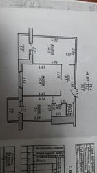 2 комнатная квартира без отделки по Богатырева.